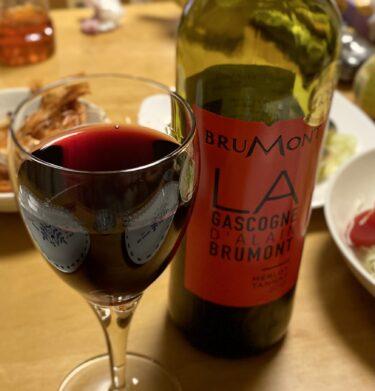 手土産ワインにぴったりの安くて美味しい2000円以下の赤ワインとは?